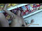 Смотреть порно фильм сладкий куни