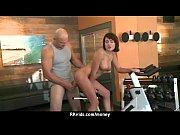 Публичное порно фильм смотреть
