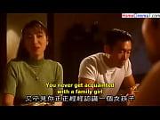 movie22.net.the imp 3 chinese erotic sex tube