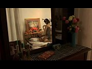 Satru Tee Ruk (2013) 1 thai xxx