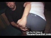 Смотреть порно в красной юбке