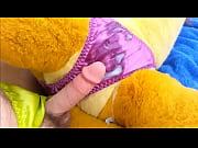 Simba Purple Panties