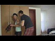 Смотреть порно онлайн сын выебал мать на кухне когда мыла посуду