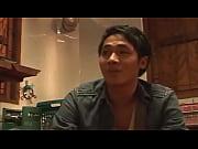 Kao Reak Chun Wa Kwam Ruk 2 thai erotic sex