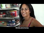 онлайн порнокомикс моя прекрасная соседка 7