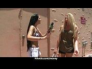 Смотреть порно девушка любит унижаться перед своей подругой