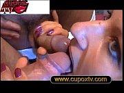 Домашний секс с криками смотреть видео