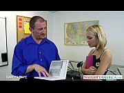 Slim Dakota Skye gets nailed by her boss