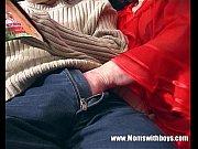 Секс видео присланное смотреть онлайн