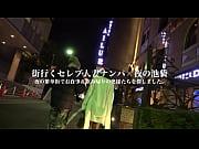 素人動画プレビュー3