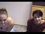 Порно видео онлайн с прислугой трахается на глазах у мужа