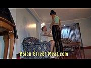 Respectable Asian Women...