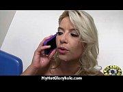 Соси сосать массаж лесби видео массаж больница