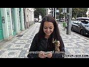 Голые писюны видео онлайн