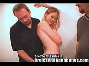 Частное видео оргазм