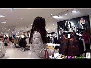 Видео отец трахает свою внучку