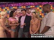 Секс с низкой блондинкой видео
