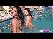 домашне порно відео 3gp