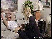 порно цветочный анал
