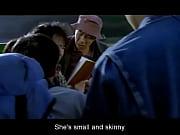 A Petal (1996) 2 - 18+ movie