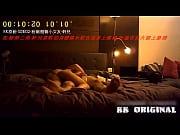 Кайната келин секс ангемелер