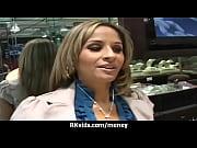 Женщина прозрачном платье видео