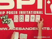 Strip Poker with Erica Schoenberg