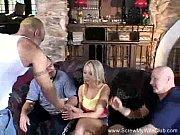 Крутой минет в авто порно