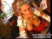 busty princess milking two dicks