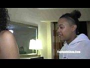 Смотреть видео женские пытки мужской уретры