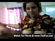 Видео сестра показывает брату грудь