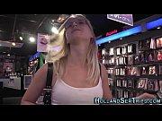 Порно відео онлайн девствиници