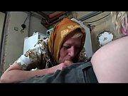 странные женщины и секс видео