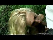 Строгая госпожа хлещет по заду девку девка орет визжит писается