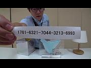 素人動画プレビュー28