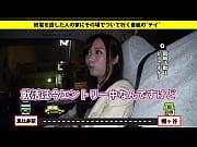 素人動画プレビュー11