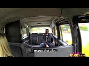 Female Fake Taxi Marine...