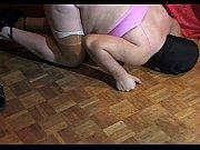 Скрытая камера в офисе мастурбация с имитатором