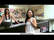 возбуждающие девушки в трусиках смотреть видео