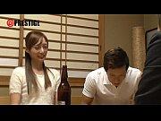 Fuyutsuki Kaede - Our molester pet(prestige)