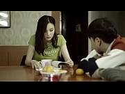 Secret Tutor (2014) 2