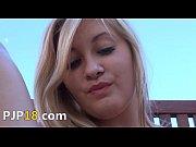 Видео порно жену на мальчишнике
