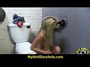 водное мастурбирование видео