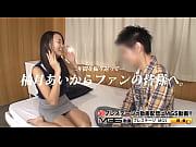 Порно видео онлайн горловой миньет
