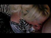 Севинч муминова секс видеолари