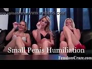 Порно ролики двойное проникновение сисястой зрелой дамы