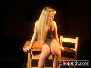 HOTBODY.COM GIRL HEIDI LYNN