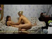 Смотреть онлайн трио куколд сосет порно
