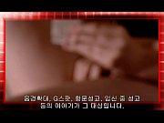 Видео старшая сестра бьет младшего брата