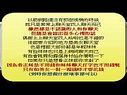 &aelig_&trade_&fnof_&aring_&yen_&para_angelababy&aring_&brvbar_&sup1_&aring_&brvbar_&sup1_&auml_&sup1_&lsaquo_noboby but you